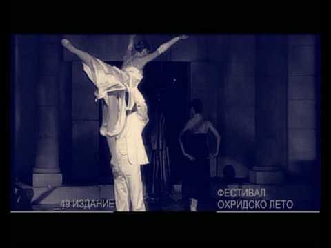 GENERALEN SPOT Ohridsko Leto 2009 ( OFFICIAL VIDEO Ohrid Summer Festival 2009)