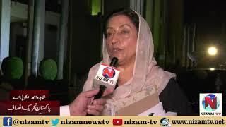 SHAHIDA AHMAD MPA PTI TALKING WITH NIZAM TV @ PUNJAB ASSEMBLY BUDGET 2018-19