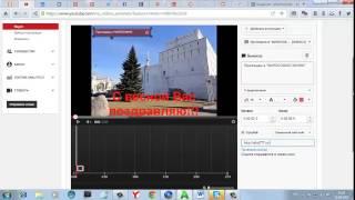 Ставим рекламу сайта на видео YouTube(В данном видео я расскажу Вам, как очень просто вставить рекламу сайта на видеоматериал., 2015-05-12T18:52:25.000Z)