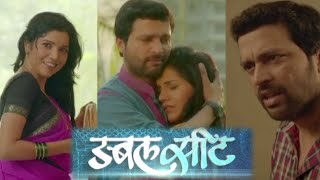 Double Seat Marathi Movie Official Trailer Mukta Barve Ankush Choudhary