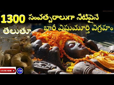 MOST BIGGEST MYSTERIOUS TEMPLE/The Most Mysterious Temples/5 Most Mystery Temples India/Telugu media