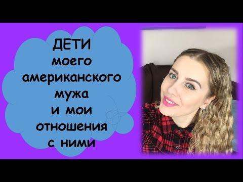 сайт знакомств русских в америке