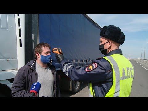 Повышенное внимание: на въезде в Волгоград проверяют водителей