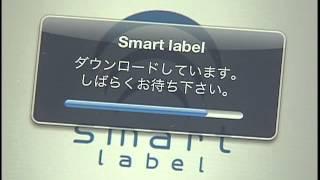 スマートラベル動画です。 お問い合わせ 大阪シーリング印刷株式会社 ht...