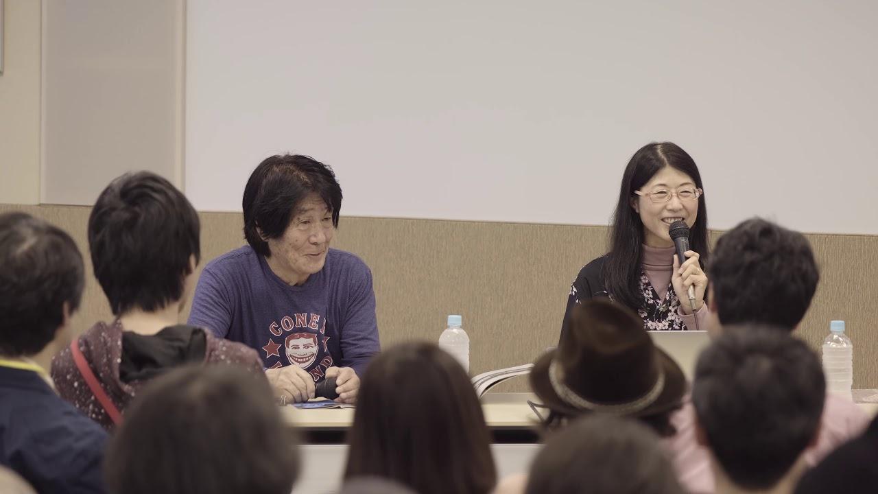 Talk Session: Daido Moriyama × Michiko Hayashi 森山大道と林 道子によるトークセッション@TOKYOGRAPHIE 2018