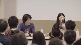 Talk Session: Daido Moriyama × Michiko Hayashi 森山大道と林 道子によるトークセッション