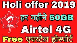 Airtel Holi offer 300Gb data six Month Free 4G hostpot device thumbnail