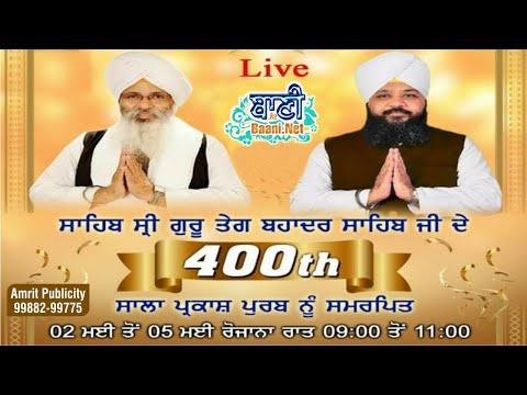 Live-Now-Bhai-Amandeep-Singh-Ji-Bibi-Kaulan-Ji-Amritsar-Punjab-2-May-2021