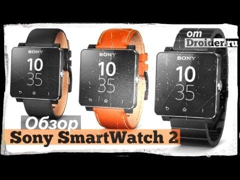 [Полный обзор] Sony Smartwatch 2 - умные ходики из Японии