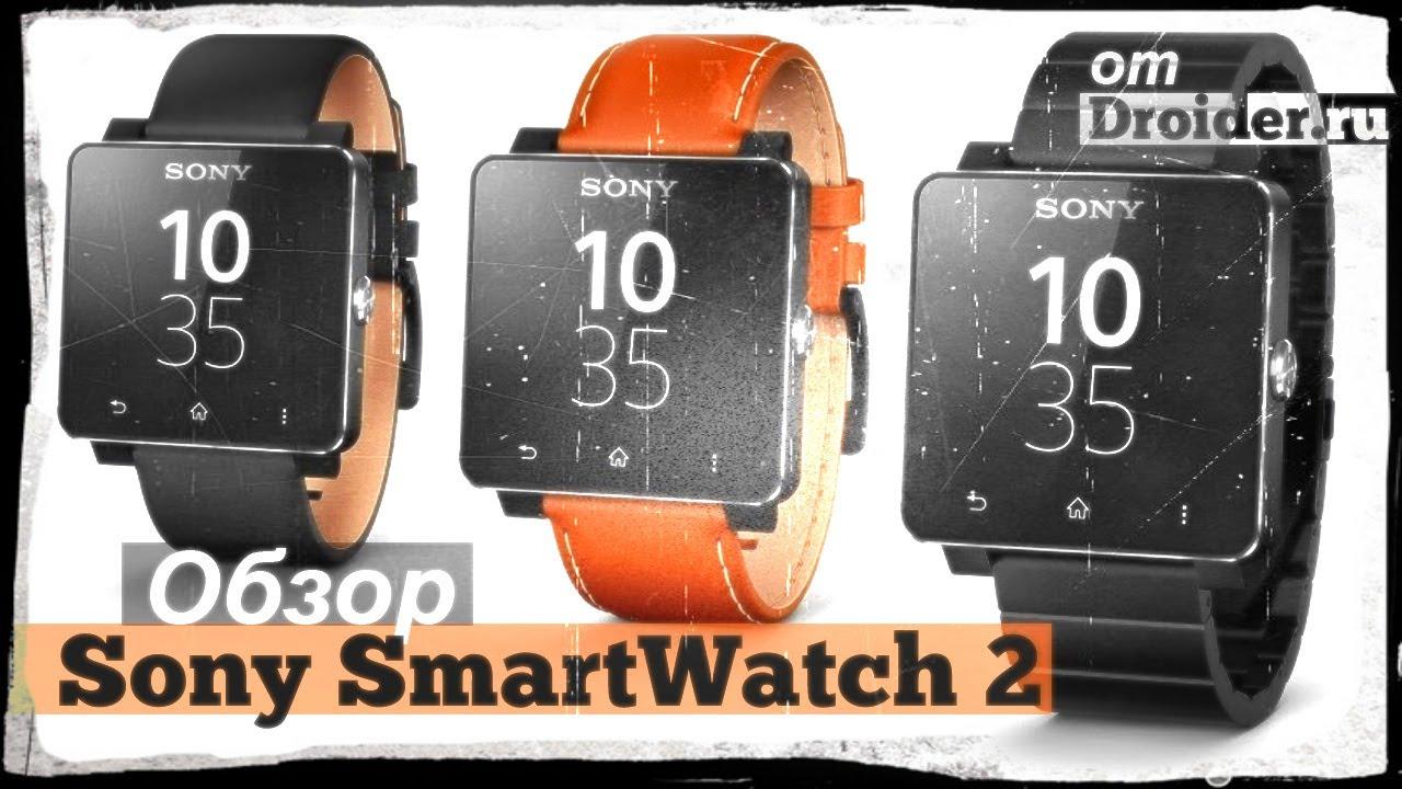Sony SmartWatch 2 SW2 - стильные смарт-часы с металлическим .
