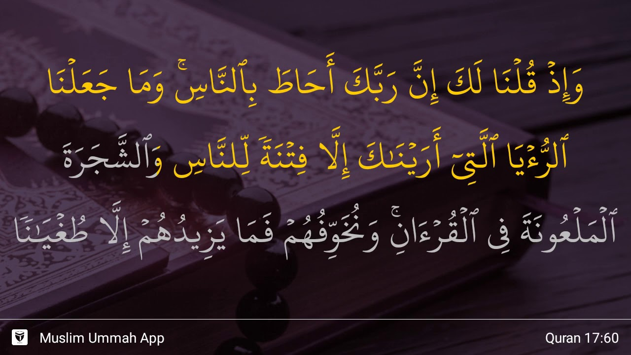 Surah Al Israa Ayat 60 Qs 17 60 Tafsir Alquran Surah Nomor 17 Ayat 60