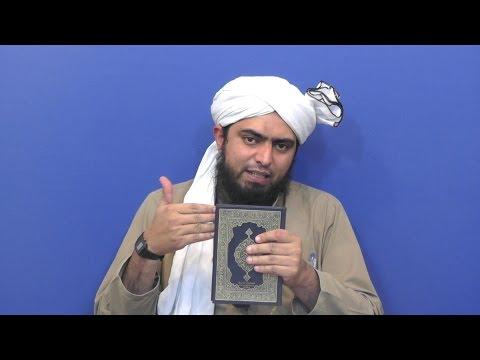 158-Mas'alah : ZINA ka GUNAH & ZINA ki SAZA (QUR'AN, Saheh BUKHARI & Saheh MUSLIM ki roshani main)
