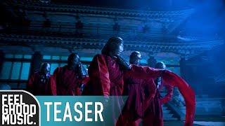 Drunken Tiger X '끄덕이는 노래' Teaser 2