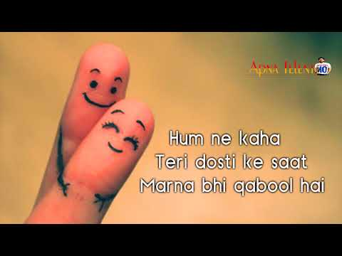 Dosti Ek Dard Hai |  Friendship Poetry | New Friendship Love Shayari
