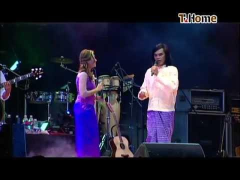 UTheinTan အိမ့္ခ်စ္ ႏွစ္ကိုယ္တူခ်စ္သမွ်: Thein Dan - Eaint Chit သိန္းတန္ (ျမန္မာျပည္) U Thein Dan (Myanmar Pyi) U Thein Tan's ႏႈတ္ဆက္ဂီတညခ်မ္း