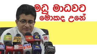 udaya-gammanpila-explin-why-madumadawa-aravinda-resign-from-the-party