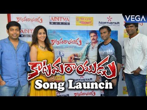 Katama Rayudu Movie Song Launch @ Radio Mirchi