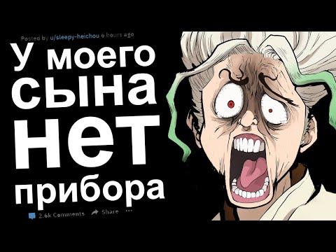 Килл Ми Плиз(КМП). ОТБИТЫЕ ИСТОРИИ №4