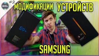 какой Samsung Купить? РСТ или ЕвроТест? Exynos vs Snapdragon?