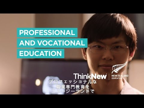 What skills can you gain from an Education in NZ?