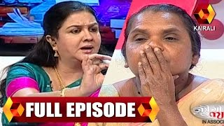Jeevitham Sakshi 10/02/16 Host By Actress Urvashi.Full Episode
