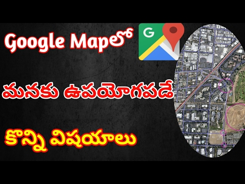 Google Maps Useful Tips ! | CAB | In Telugu