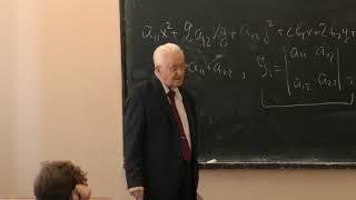 Шишкин А. А. - Аналитическая геометрия - Кривые второго порядка