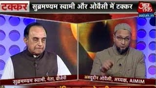 Subramanian Swamy And Asaduddin Owaisi's Heated Debate On Ayodhya Issue