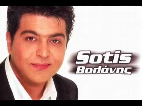 Sotis volanis - Aziz feat.Muharem Ahmeti  poso mou leipei mix by DJ Fotis  (2013) 9159806c5ad