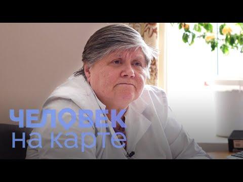 Надежда Петровна против коронавируса | ЧЕЛОВЕК НА КАРТЕ