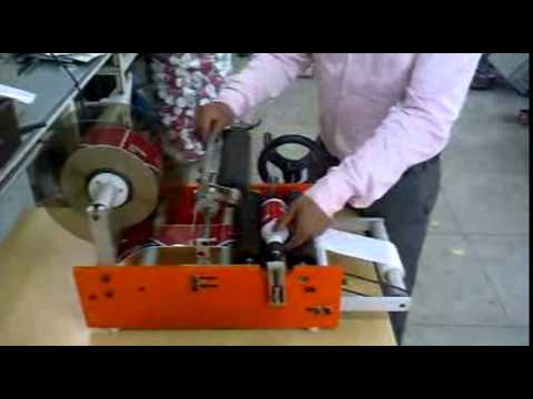 Manual Labeling Machine Pet By Gravity Pack Industries, Thane