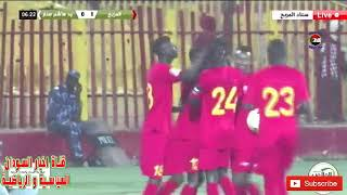 اهداف مباراة المريخ و ود هاشم سنار الهدف الاول عاطف خالد اليوم 15-2-2018 الدوري السوداني