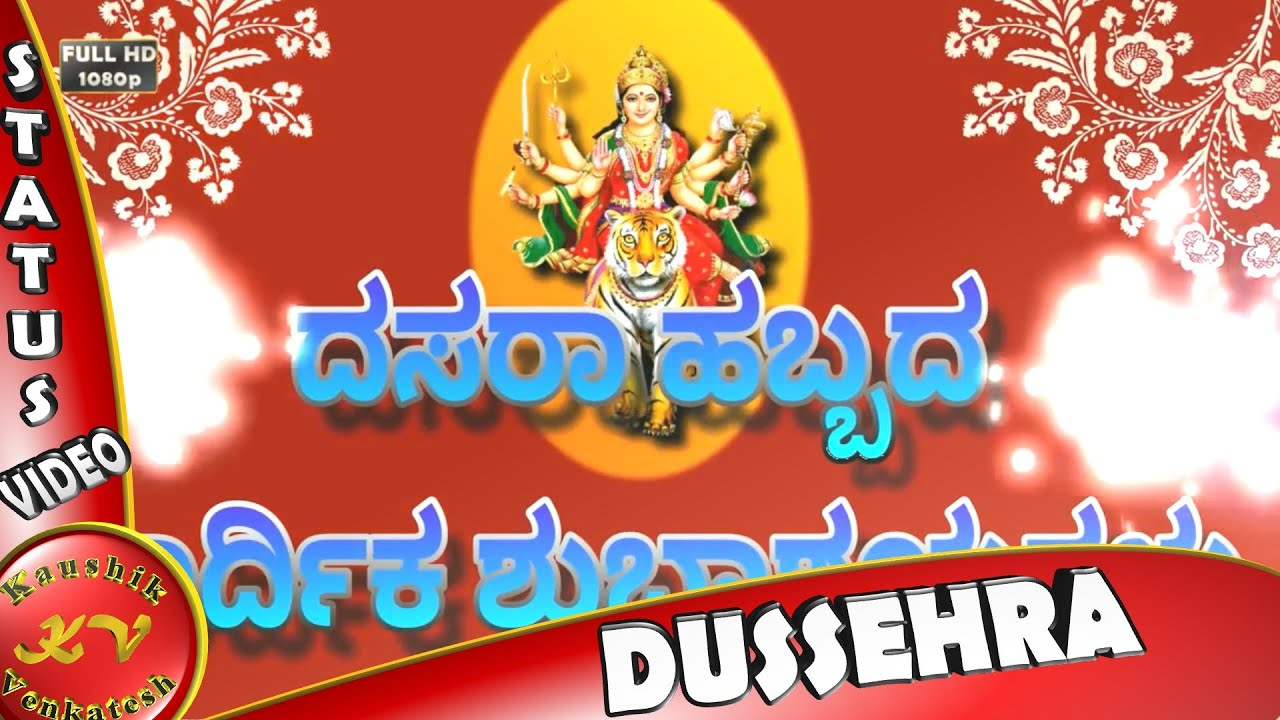 Happy Dasara Wishes in Kannada,Vijayadashami 2016,Navaratri Greetings,SMS,Images,Whatsapp Video