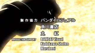 Shadow Skill TV Opening