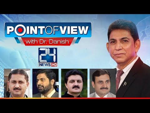 Point Of View | 16 Jan 2018 | 24 News HD