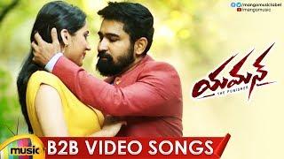 Yaman Telugu Movie Back 2 Back Video Songs   Vijay Antony   Miya George   Mango Music