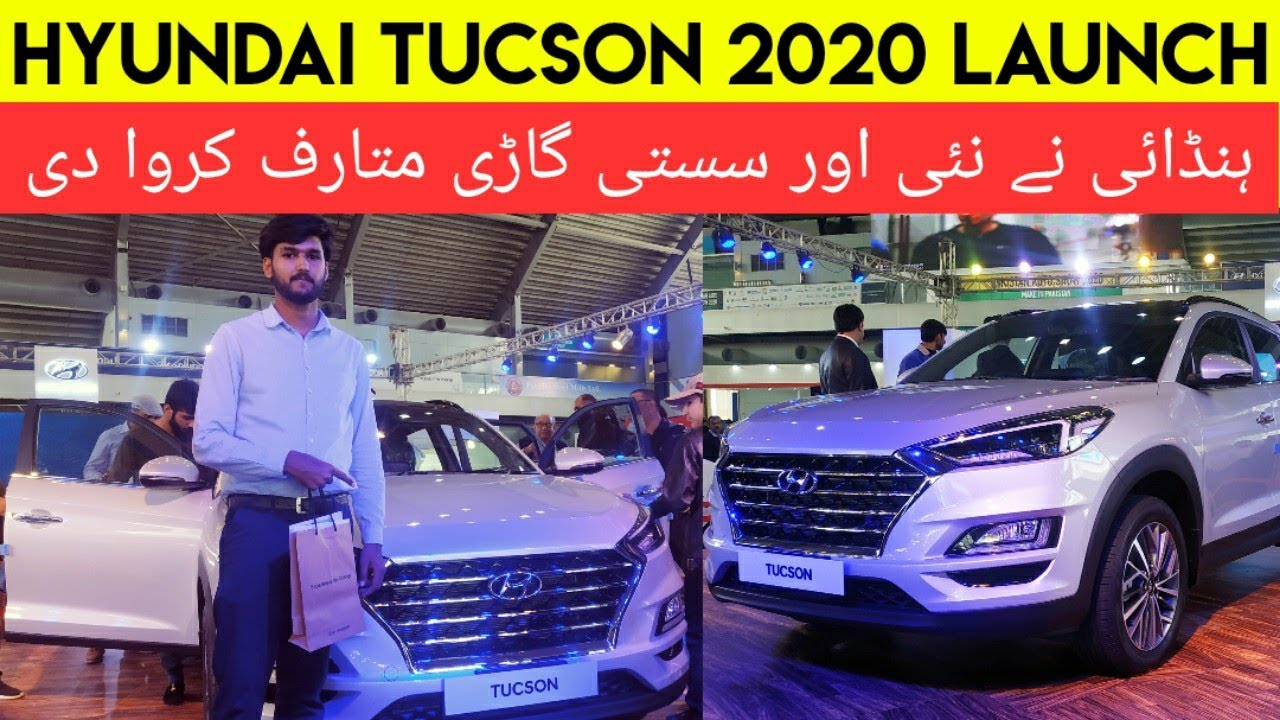 Hyundai Tucson Launch In Pakistan | Hyundai Pakistan New SUV | CarsMaster