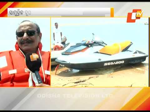 Odisha fire services dept introduces Jet Ski for rescue operations