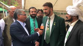 Pakistan Independence Day Manchester 2018 K2 Tv Part 29