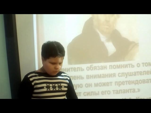 Изображение предпросмотра прочтения – МакароваАнастасия читает произведение «Мартышка и очки» И.А.Крылова