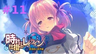 ne no kami – the two princess knights of kyoto 2 walkthrough