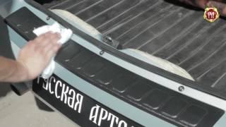 видео Где купить бампер на КИА ?