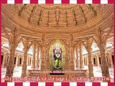Mannanalum Thiruchenduril Mannaven -  மண்ணானாலும் திருச்செந்தூரில்