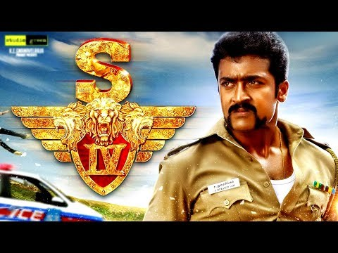 SINGAM 4 - S4 First Look | Suriya | Sudeep | Ajay Devgn | Jeet | Fan Made