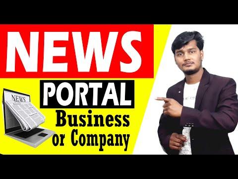 How To Start News Portal Business ? News Portal Kaise Banaye ? How To Earn From News Portal ?