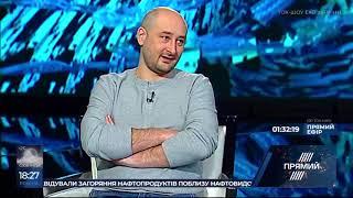 Тарифний геноцид та дешевий газ від Тимошенко — шлях в обійми Путіна — російський журналіст