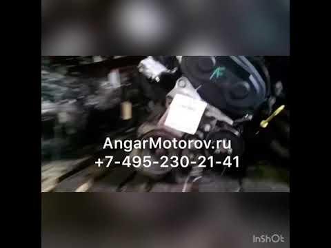Двигатель Шевроле Круз 1.8 Мотор Опель Мокка F18d4 доставка по СНГ без предоплаты