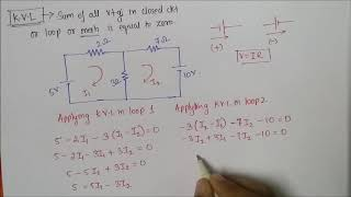 LEARN KVL in just 12 Min with shortcut ( Kirchoff Voltage Law) screenshot 3