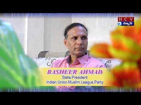 INDIAN UNION MUSLIM LEAGUE PARTY