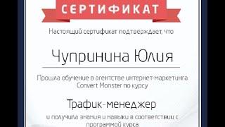 Аудит и корректировка рекламных кампаний в Яндекс Директ. Сделаю за 500 рублей!